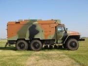 Kabina bojového velení 9S416